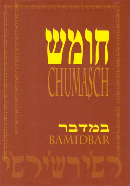 Chumasch. Die Fünf Bücher der Tora mit Raschi-Kommentar und Haftarot. Teil IV Bamidbar