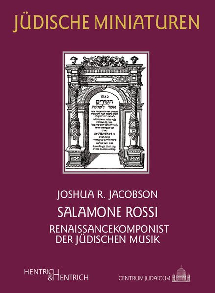Salamone Rossi